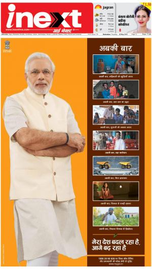 26-05-16 - Read on ipad, iphone, smart phone and tablets.