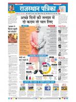 26-05-2016 - Read on ipad, iphone, smart phone and tablets.
