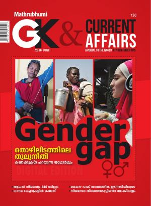 GK & Current Affairs 2016 June