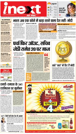 27-05-16 - Read on ipad, iphone, smart phone and tablets.