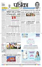 27-05-2016 - Read on ipad, iphone, smart phone and tablets.