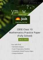 CBSE Class 10th Solved Mathematics Practice Paper 2015 Set-II