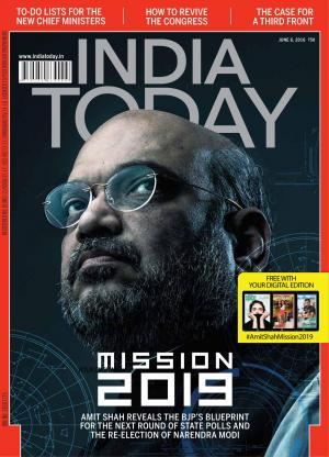 India Today -6th June 2016 - Read on ipad, iphone, smart phone and tablets.
