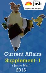 Current Affairs Supplement (Jan to Mar) 2016 Package eBook