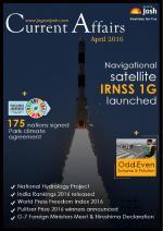 Current Affairs April 2016 eBook