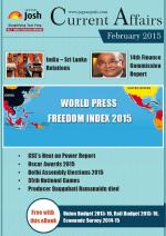 Current Affairs February 2015 eBook