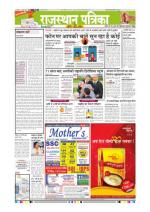 28-05-2016 - Read on ipad, iphone, smart phone and tablets.