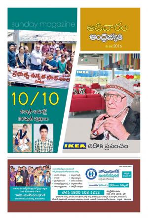 29.05.2016 - Read on ipad, iphone, smart phone and tablets.