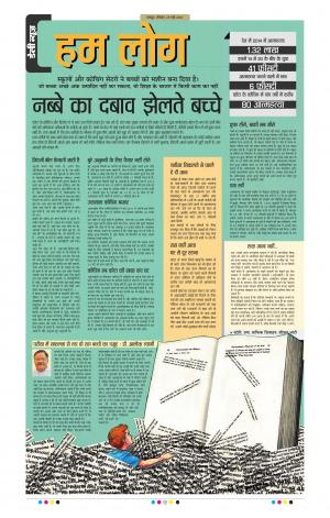HUM LOG - Read on ipad, iphone, smart phone and tablets.