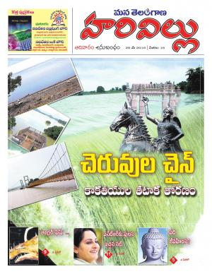 29-05-2016 - Read on ipad, iphone, smart phone and tablets.
