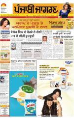 Ludhiana: Punjabi jagran News : 30th May 2016 - Read on ipad, iphone, smart phone and tablets.