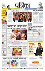 30-05-2016 - Read on ipad, iphone, smart phone and tablets.