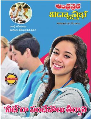 30-5-16 Vidyaprabha - Read on ipad, iphone, smart phone and tablets.