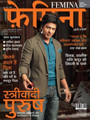 femina hindi june 2016 - Read on ipad, iphone, smart phone and tablets.