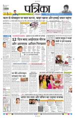 31-05-2016 - Read on ipad, iphone, smart phone and tablets.