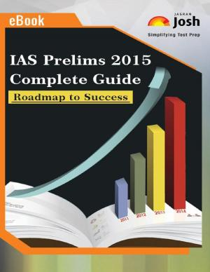 IAS Prelims 2015 A Complete Guide eBook