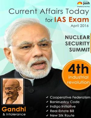 Current Analysis for IAS Exam eBook