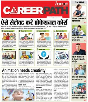 01-06-16 - Read on ipad, iphone, smart phone and tablets.