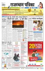 01-06-2016 - Read on ipad, iphone, smart phone and tablets.