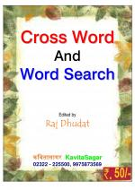 Cross Word and Word Search - Raj Dhudat