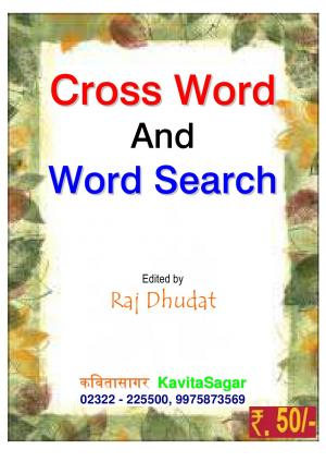 Cross Word and Word Search - Raj Dhudat - Read on ipad, iphone, smart phone and tablets.