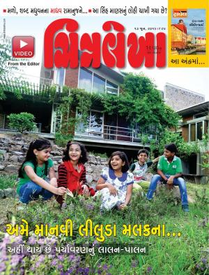 Chitralekha Gujarati - June 13, 2016 - Read on ipad, iphone, smart phone and tablets.