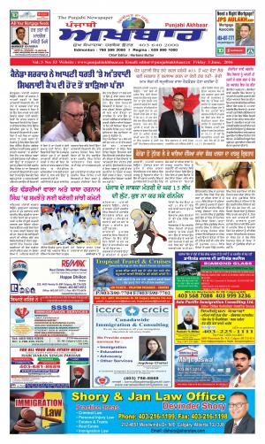 Calgary Issue - Read on ipad, iphone, smart phone and tablets.