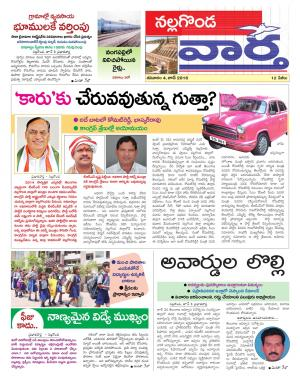 04-06-2016 - Read on ipad, iphone, smart phone and tablets.