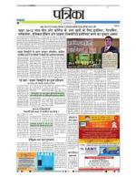 06-06-2016 - Read on ipad, iphone, smart phone and tablets.