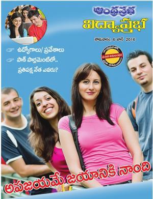 06-06-16 Vidyaprabha - Read on ipad, iphone, smart phone and tablets.