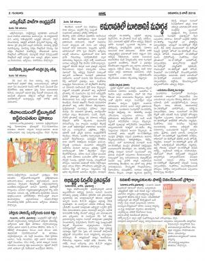 05-06-2016 - Read on ipad, iphone, smart phone and tablets.