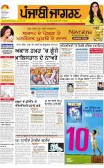 Moga/Faridkot/Muktsar  : Punjabi jagran News : 7th June 2016 - Read on ipad, iphone, smart phone and tablets.