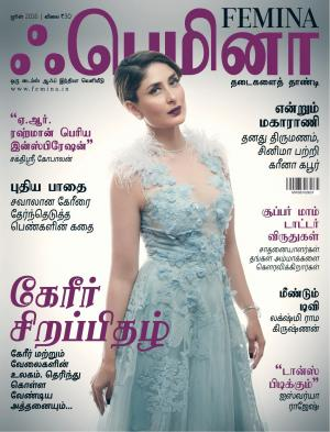 Femina Tamil - Read on ipad, iphone, smart phone and tablets.