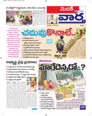 08-06-2016 - Read on ipad, iphone, smart phone and tablets.