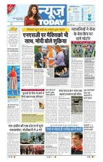09-06-2016 - Read on ipad, iphone, smart phone and tablets.