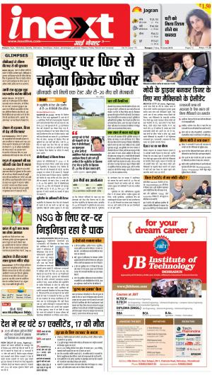 10-06-16 - Read on ipad, iphone, smart phone and tablets.
