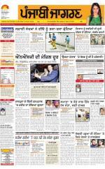 Moga/Faridkot/Muktsar : Punjabi jagran News : 10th June 2016 - Read on ipad, iphone, smart phone and tablets.