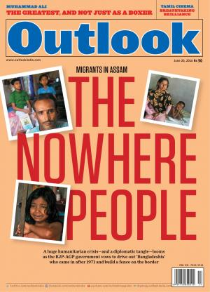 Outlook English, 20 June 2016 - Read on ipad, iphone, smart phone and tablets.