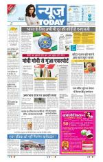 10-06-2016 - Read on ipad, iphone, smart phone and tablets.