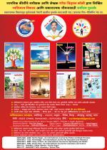 Personality Development - Mangesh Vitthal Koli