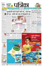 11-06-2016 - Read on ipad, iphone, smart phone and tablets.