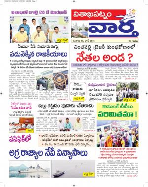 11-6-2016 - Read on ipad, iphone, smart phone and tablets.