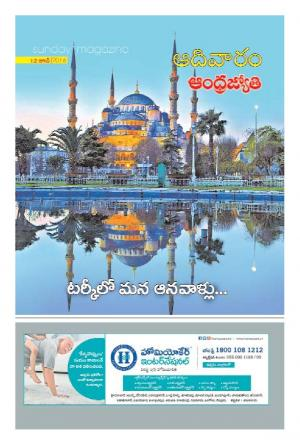 12.06.2016 - Read on ipad, iphone, smart phone and tablets.
