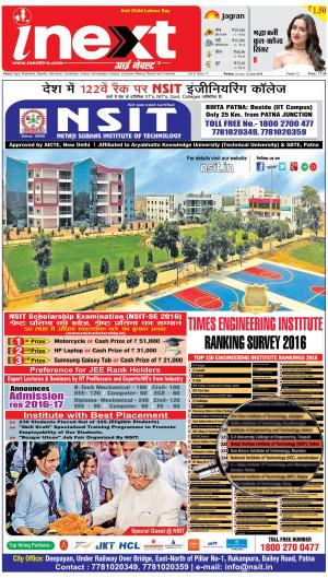 12-06-16 - Read on ipad, iphone, smart phone and tablets.