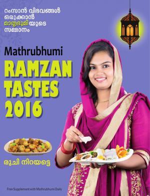 Ramzan Tastes 2016