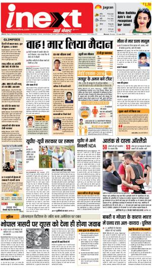 13-06-16 - Read on ipad, iphone, smart phone and tablets.