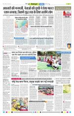 13-06-2016 - Read on ipad, iphone, smart phone and tablets.