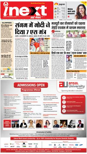 14-06-16 - Read on ipad, iphone, smart phone and tablets.