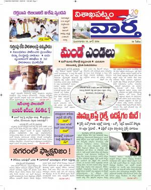 14-6-2016 - Read on ipad, iphone, smart phone and tablets.