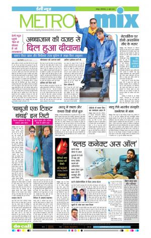 14-06-2016 - Read on ipad, iphone, smart phone and tablets.